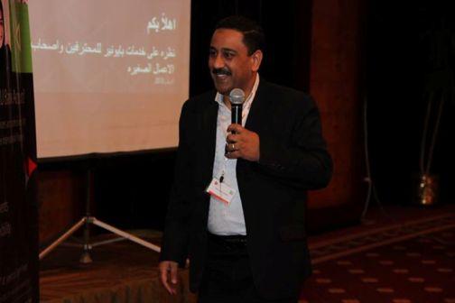 استاذ محمد الديب سفير بايونير