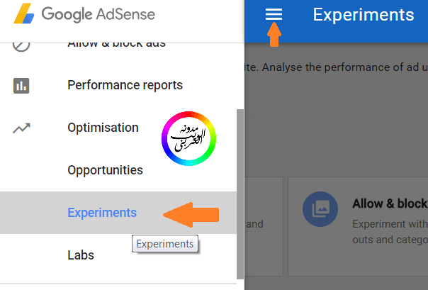 اجراء اختبار فى ادسنس adsense optimization experiment